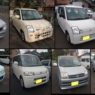 軽自動車が安い!!!今が買い!!