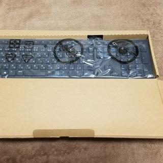 DELL 有線キーボードとマウス
