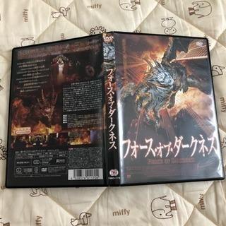 DVD  フォース・オブ・ダークネス