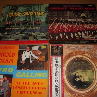 レコード LP 世界の音楽