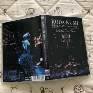 DVD  KODA KUMI  ETERNITY