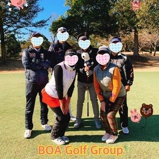 BOA Golf Group(中野区近辺 中央線沿線)ゴルフメンバー募集