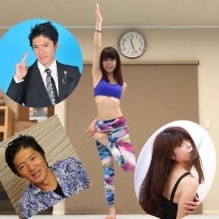 タレント長井秀和さんとヨガイベント☆