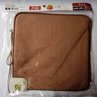 【未使用・未開封】電気マット