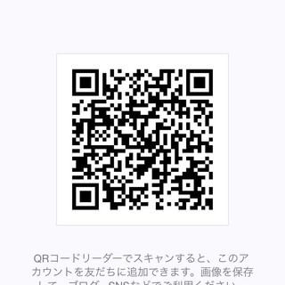 ⚽️日本一が教えるサッカー家庭教師⚽️個別無料相談窓口を開設‼️