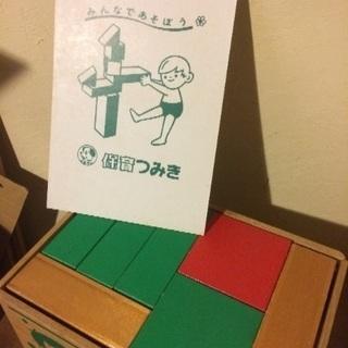 レトロな積み木セット 未使用・当時物 - 名古屋市