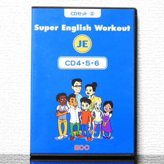 英会話CD 3枚組 ECC Super English Worko...