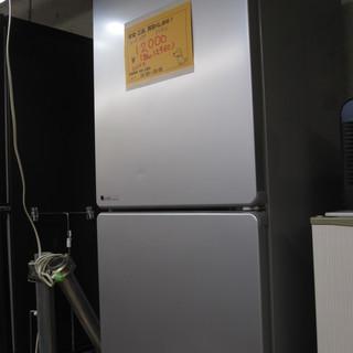 新生活!3点セット 商品価格より 15%割引!冷蔵庫+洗濯機+電子...