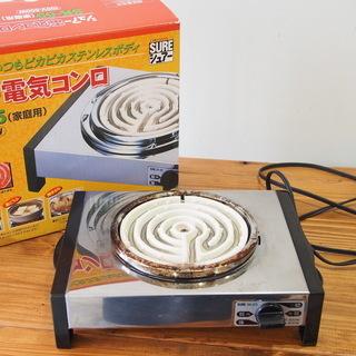 石崎電機-SK-65-シュアー-電気コンロ(スモーカー、燻製、薫製)