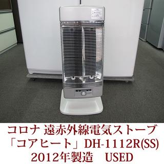 コロナ 遠赤外線電気ストーブ コアヒート  省エネセンサー搭載 ...