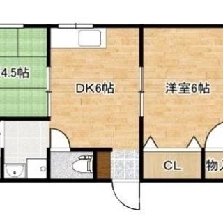 JR吹田駅のオススメの2DK!広いお部屋のお探しの単身のお客様やカップルのお客様にオススメです(*'▽') - 吹田市