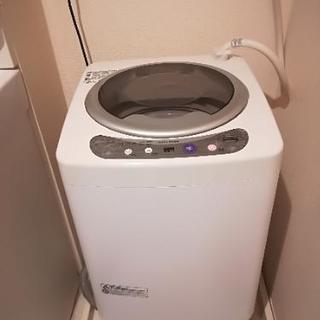 至急!mywave洗濯機