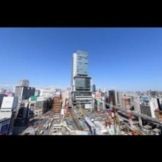 渋谷で早朝の2.3時間のバイト探してる方募集!!