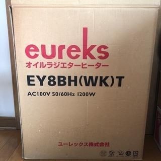 eureksオイルラジエターヒーターEY8BH(Wk)T