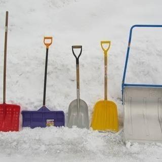 除雪作業承ります。