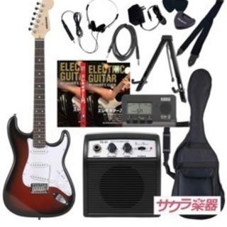 エレキギター 初心者セット