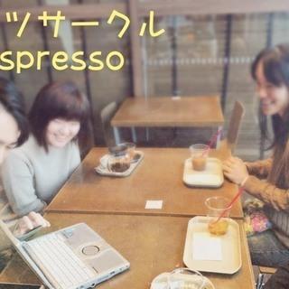 【本日2/9(土)19:00なんば】カフェで楽しく哲学ワークショッ...