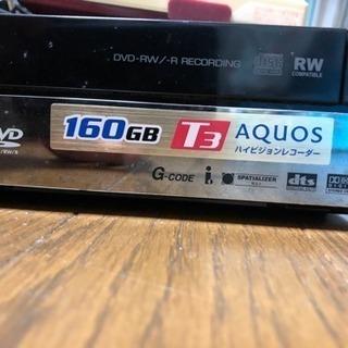 ジャンク AQUOS 160GB T3 ハイビジョンレコーダー ...