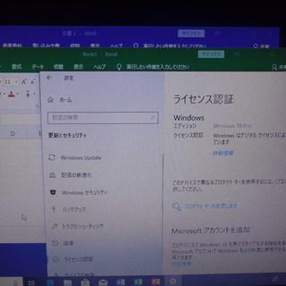 hp ProBook 4540s Core i5 3230M 新...