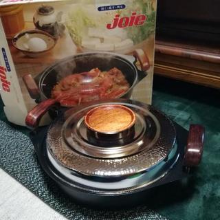 joie 万能鍋 日本製 25cm