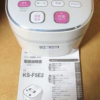 ☆シャープ SHARP KS-F5E2-KP 3合炊き マイコン...
