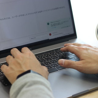 大手企業◆HTML・CSSコーダー◆300万円以上!
