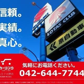 【ジモティーで購入した中古車の点検整備は原自動車へ!3,240円...