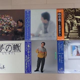 さだまさし / LP6枚 博物館 / 黄昏迄 / 道化師のソネッ...