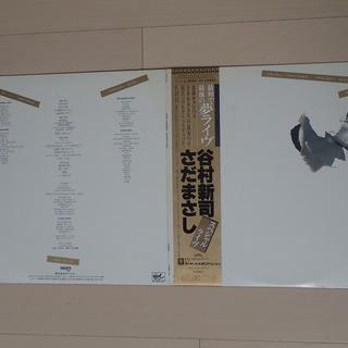 さだまさし・谷村新司 / スペシャルライブ 2枚組LP オリコン...