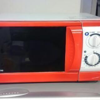 赤色 電子レンジ サンヨーの画像