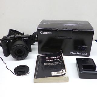 キャノン コンパクトデジタルカメラ PowerShot G3X P...