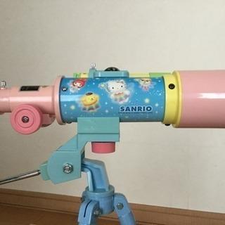 サンリオキャラクター望遠鏡