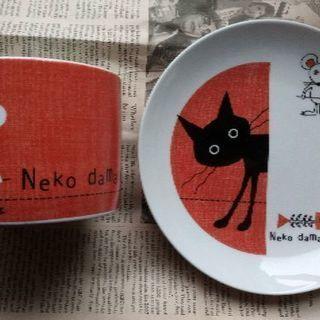 猫とネズミ柄 スープカップとプレートのセット 未使用品