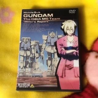 中古DVD<機動戦士ガンダム 第08MS小隊 劇場版 ミラーズ ...