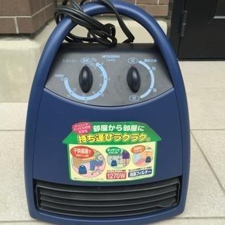 電気ヒーター【500円】