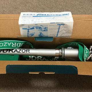 キックボード JDRAZOR B1 ショルダーストラップ付 グリーン