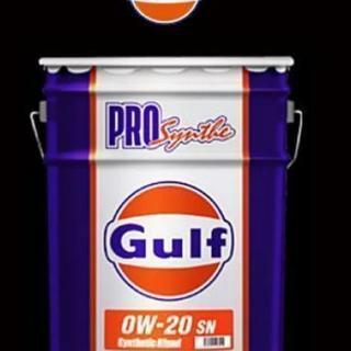 ガルフ 20L オイル缶 ペール缶 譲って下さい