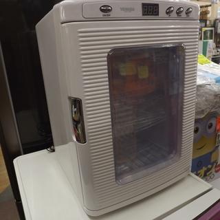 ベルソス ポータブル 25L 冷温庫  ホワイト VS-404WH...