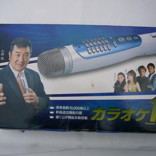 ★カラオケ1番  カラオケマイク  YK-3008  プレミアム...