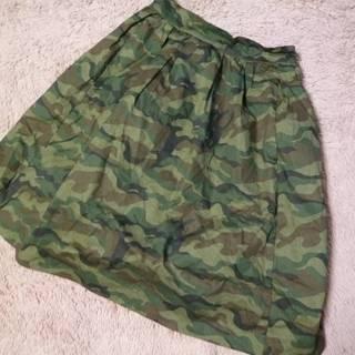 カモフラ柄ショートスカート