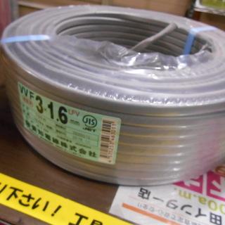 【電材・VVF・CV 高価買取】 電材・VVF・CVを高価買取いた...