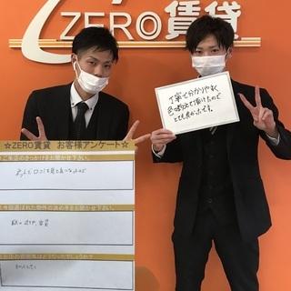 ☆お客様アンケート174☆