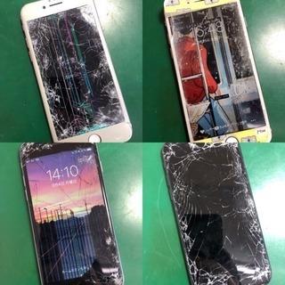 iPhone修理大幅値下げ