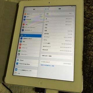 iPad2 16GB MC979J/A Wi-Fiモデル …
