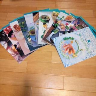 12冊いつものおかず定番Cooking 千趣会 緑
