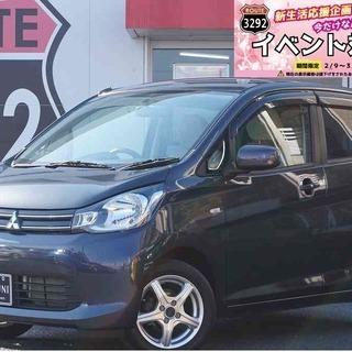 新着キャンペーン対象車!三菱 ekワゴン M パープル【くるまの...