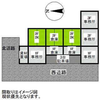 🆕売アパート兼事業用/大分市豊海/住居✖3/事務所✖4/倉庫✖3/...
