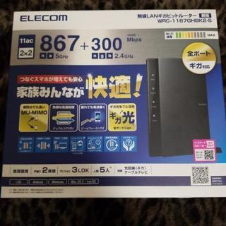 ELECOM Wi-Fiルーター 新品同様品