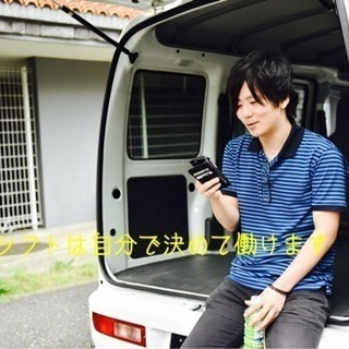 【未経験者でも2カ月目で54万円の収入★難しくありません!! ド...