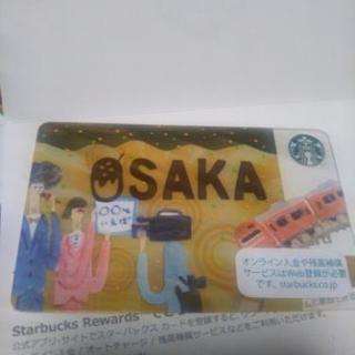 スターバックスカード(大阪限定デザイン)
